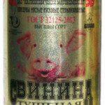 Белорусская тушёнка из свинины