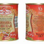 Белорусская тушёнка из свинины мясанат