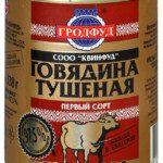 Белорусская тушенка из говядины