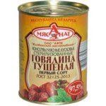 Белорусская тушенка из говядины 1 сорт