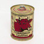 Тушенка из говядины Березовский мясокомбинат Высший сорт