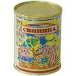 Белорусская тушенка из свинины. Березовский МК