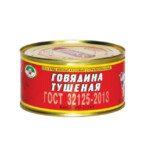 Тушенка говядина Высший сорт 325 гр Оршанский МКК