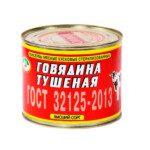 Тушенка Оршанская Высший сорт банка 525 грамм. Оршанский мясоконсервный комбинат.