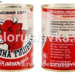 Тушенка РОССЬ говядина Высший сорт 338гр