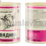 Тушенка Слонимский мясокомбинат говядина Высший сорт - Белорусская